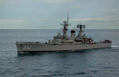 New Bali Wreck